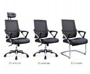 MESCO CM-B12AS-1 EXEC.HIGH BACK CHAIR